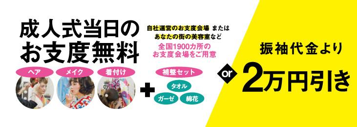 kikaku_oshitaku