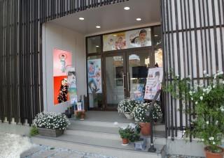 ティアラ・ブティック府中の店舗画像1