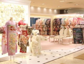ふりそでMODE ウェディングボックス 渋谷ヒカリエShinQs店の店舗画像1