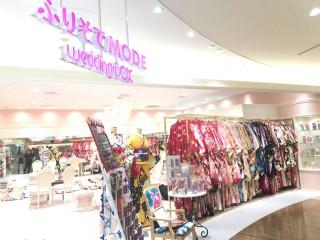 ふりそでMODE ウェディングボックス 心斎橋OPA店の店舗画像1