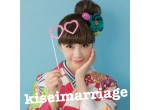 kisei marrige多賀城店の店舗サムネイル画像