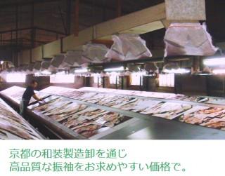 ふりそでAlice 京都河原町OPA店(閉店しました)の店舗画像2