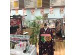 振袖の住吉 アクトピア大洲店の店舗サムネイル画像