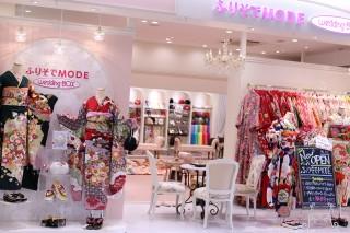 ふりそでMODE ウェディングボックス イオンモール鈴鹿店の店舗画像1