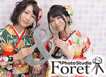 photostudio foretの店舗サムネイル画像