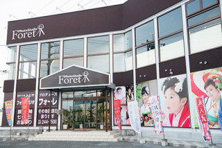 photostudio foretの店舗画像6