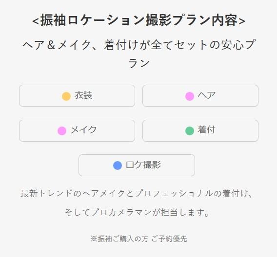 ロケ撮_result