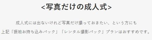 写真_result