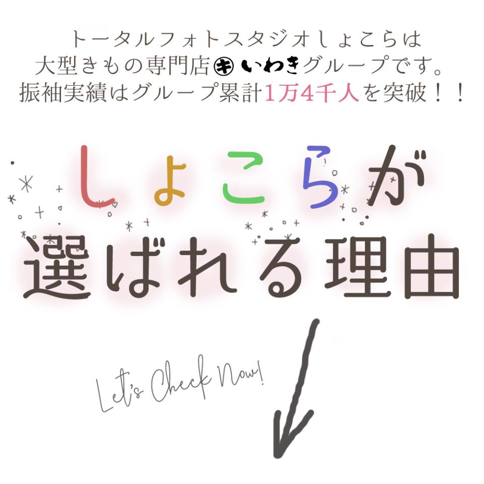 my振袖3-2