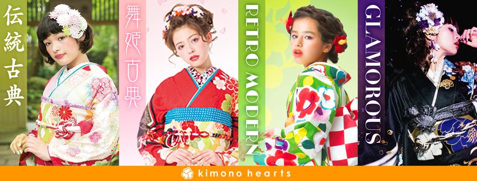 キモノハーツ東京/渋谷・池袋の店舗画像3