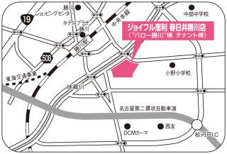 ジョイフル恵利 春日井勝川店の店舗画像1