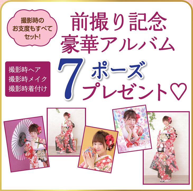 rise_kansai_choku_7pose[1]