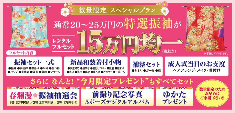 J関西15万4gatu