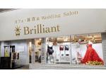 雑貨カフェ&ウェディングサロン Brilliantの店舗サムネイル画像