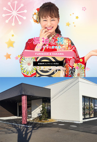 振袖1番館スタジオB'M三条店の店舗画像1