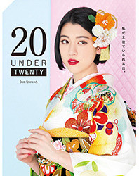 ジャパンキモノネット最新振袖BOOK