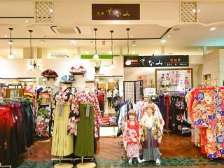 京都もなみ サントムーン柿田川店の店舗画像3