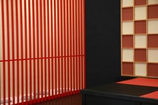 京都もなみ 沼津イーラde店の店舗画像2