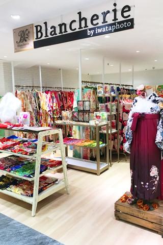 ブランシェリー秋田オーパ店の店舗画像1