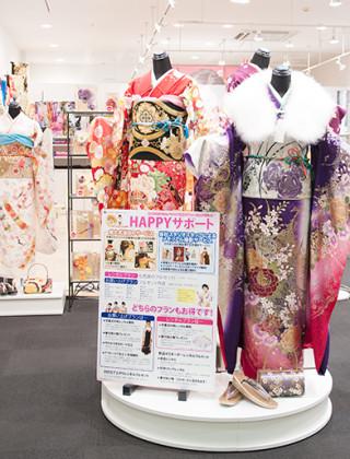 きもの京彩 藤沢店の店舗画像5