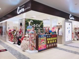 トータルフォトスタジオCoco振袖館 イオンモールいわき小名浜店の店舗画像4