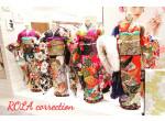 トータルフォトスタジオCoco振袖館 イオンモールいわき小名浜店の店舗サムネイル画像