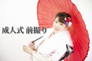 東京花嫁苑の店舗画像1