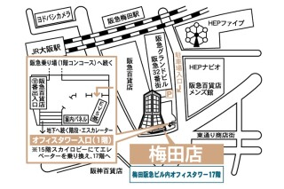 一蔵classic 梅田ショールームの店舗画像6