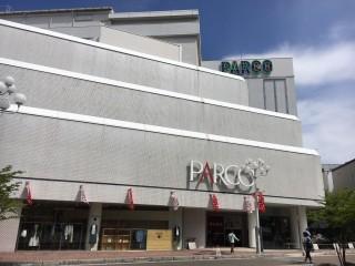 ジョイフル恵利 松本パルコ店の店舗画像2