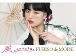 風のスタジオ FURISO de MODEベルモール宇都宮店の店舗サムネイル画像