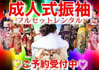 きもの眞誠の店舗画像1