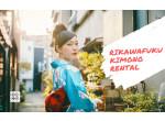 梨花和服 浅草店の店舗サムネイル画像