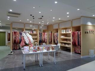 振袖ハクビ レミィ町田店の店舗画像1