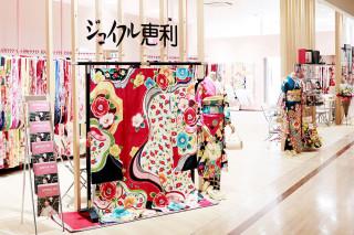 ジョイフル恵利 片町きらら金沢店の店舗画像1