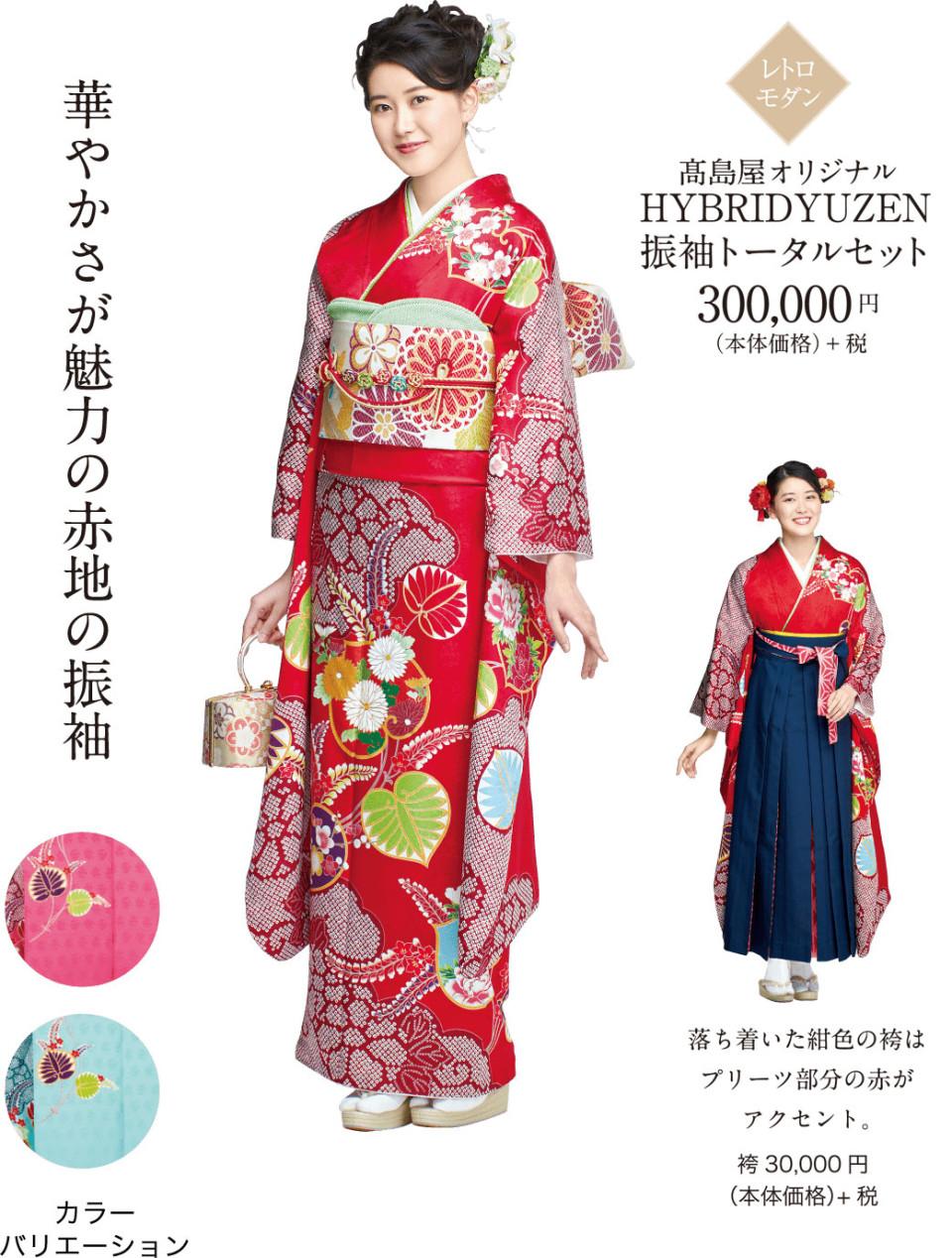 hybrid_item_02