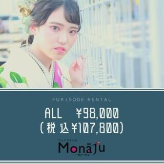 Studio Mona-juの店舗画像1
