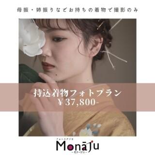 Studio Mona-juの店舗画像2
