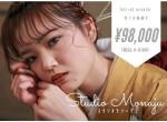 Studio Mona-juの店舗サムネイル画像