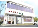 錦屋 笠岡店の店舗サムネイル画像