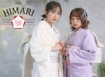 着物レンタルひまり横浜戸塚中田店の店舗サムネイル画像