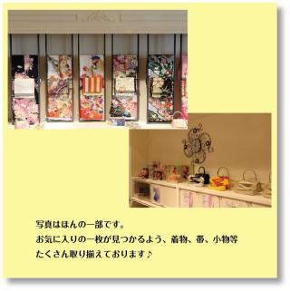 和想館浜田店の店舗画像2