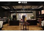 和想館徳山店の店舗サムネイル画像