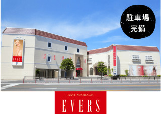 EVERS~furisode showroom~の店舗画像1