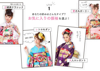EVERS~furisode showroom~の店舗画像2