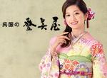 江釣子SCパル 呉服の登美屋の店舗サムネイル画像
