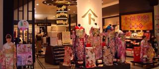 とみや イオンモール盛岡店の店舗画像2