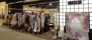 呉服の登美屋 イオンモール盛岡南店の店舗画像2