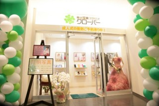 幸せ写真スタジオクローバーの店舗画像2
