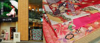 きもの こづちの店舗画像3