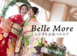 レンタル衣裳ベルモアの店舗サムネイル画像